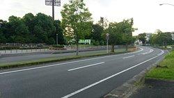Kashihara Sports Park