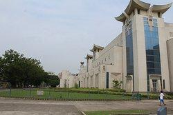 Fujian Museum