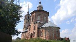 Church of Saints Boris and Gleb ( Borisoglebskaya tserkov)
