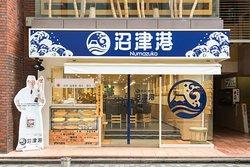Numazuko, Shinjuku Honten