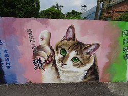 Jingbu Community Cat World