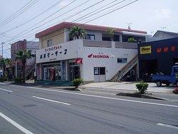 Ueda Motors