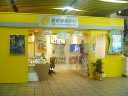 Xinbei City Tamsui Tourist Service Center