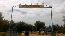 Mahapratyangira Devi Temple
