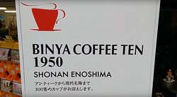 Binya Coffee Shop Shonan Enoshima