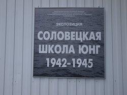 Solovetskiy Museum Preserve