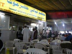 Lialy Hadrmout Kebab Restaurant