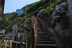 Stairs National Highway