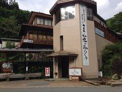 Himeshaga no Yu