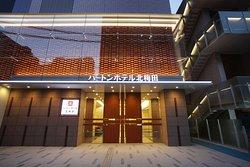 Hearton Hotel Kitaumeda