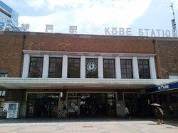 JR Kobe Station