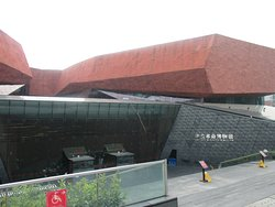 Wuhan Revolution Museum