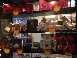 Amani Chocolate Street
