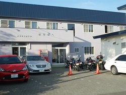 Business Hotel Hachinohe