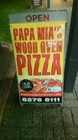 Papa Mia's Wood Oven pizza