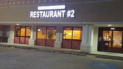 Omelette & Waffle Restaurant #2