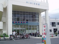 Amami City Aiai Hiroba