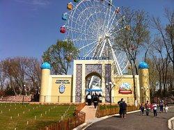 Lokomotiv Amusement Park