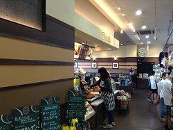 Tully's Coffee Fujigawa Kuza
