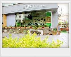 Bako's Resto.Lounge