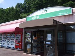 Abukuma Parking Area (Kudari Sen) Snack Corner