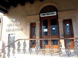 1857 Memorial Museum