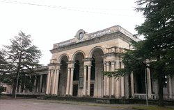 Railway Station Gagra