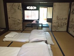 Guest House Omiyake