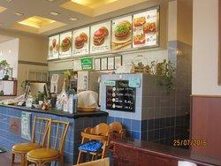 Mos Burger Aizu Kitakata