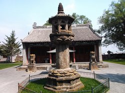 Xinglong Temple