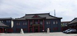沈阳自然博物馆