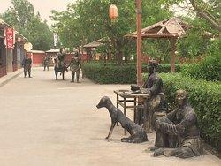 Western Xia Park
