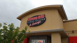 Havana Grill & Lounge