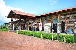 African Galleria