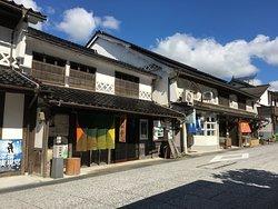 Historical Katsuyama Town Conservation Area