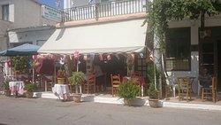 Hotel Dias Agios Georgios