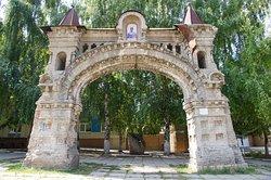 Gates of St. Nicholas Monastery