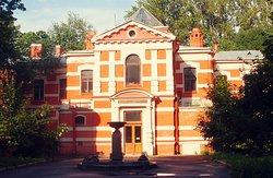 Institute of Experimental Medicine Museum
