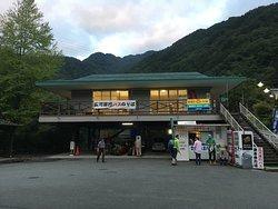 Minami Alps Ashiyasu Sangakukan