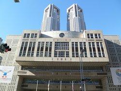 東京観光情報センター都庁本部