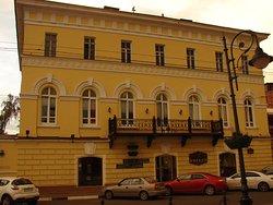 House of Stroganovy