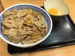 Yoshinoya Kanazawa Hyakubangai