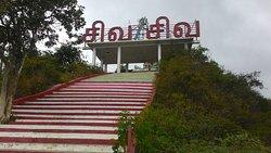 Dharmalingeshwarar Temple