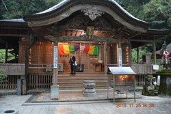 Shoryuji Temple