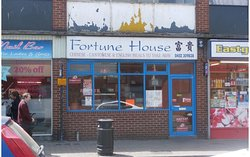‪Fortune House Chinese Take Away‬