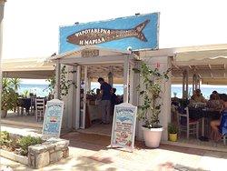 Marida Fish Tavern
