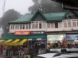 Gandhi Chowk Shopping Plaza