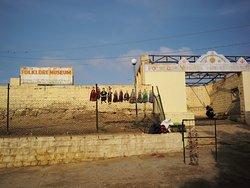 Jaisalmer Folklore Museum