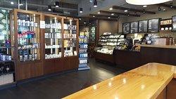 Starbucks Jeonju Gyeongwon