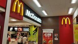 McDonald's Aeon Otaruten